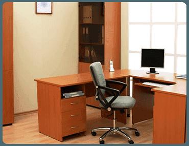 Limpieza de Oficinas en Universidad